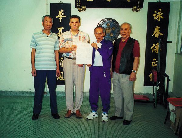 Yip Chun mit Lok Yiu