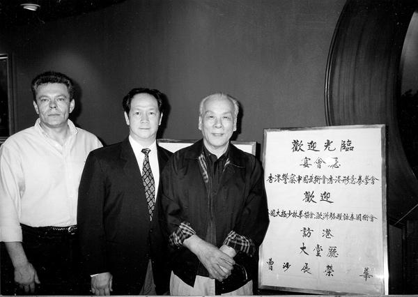 Sifu A. Cheng und Lok Yiu