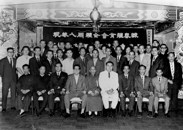Hong Kongs Wing Chun Größen mit Yip Man